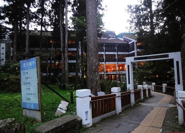 漢光樓 (立德溪頭飯店)